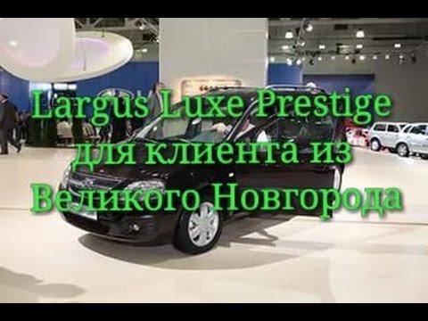 Largus Luxe  2017 года с выгодой в 15 000 руб