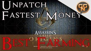 Assassins Creed Start - Unendlich Geld -- Unendlich Ressourcen : Unpatch Assassins Creed