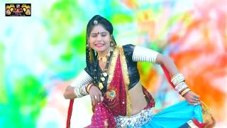 Rajsthani Latest DJ Holi 2018 ओम नमो फागण New Marwari DJ Fagun Song Mahi Jat मस्त होली गीत