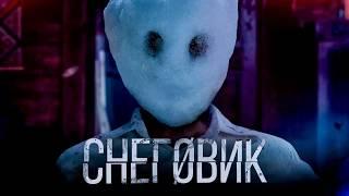 ФИЛЬМ #Снеговик (2017) The Snowman ❄