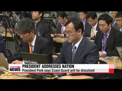 President Park addresses nation on ferry disaster