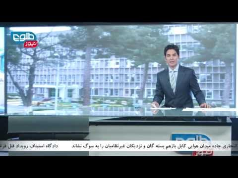 TOLOnews 6 pm News 01 July 2015 / طلوع نیوز ۱۰ سرطان ۱۳۹۴