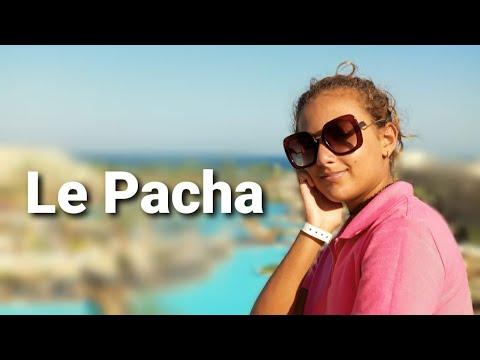 Египет 2019. ВСЕ ВКЛЮЧЕНО. Le Pacha Хургада. Недорогой отдых в Египте.