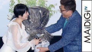 長澤まさみ、福田雄一監督のサプライズお祝いに感激「目頭が熱く」 映画「50回目のファーストキス」公開御礼舞台あいさつ1