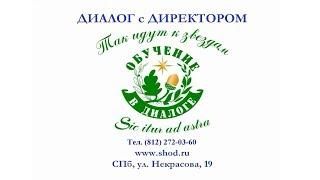 """Книги, литература о частной школе """"Обучение в диалоге"""" - видео 10"""