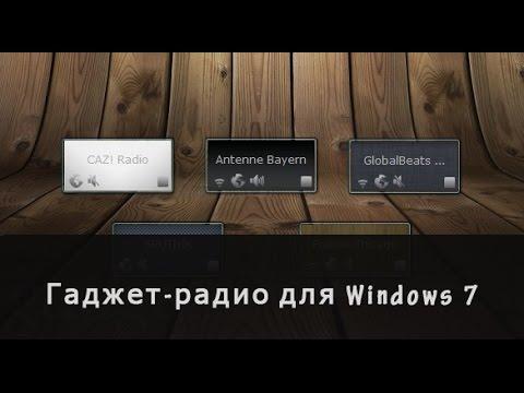 Online Radio - sidebar gadget Windows 7/8