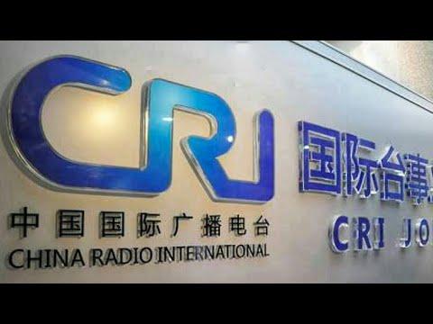 China Radio International Office in Beijing China