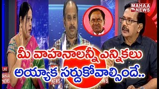 Why KCR Provided Vehicles For Jagan In AP 2019 Elections ? |#PrimeTimeMahaa