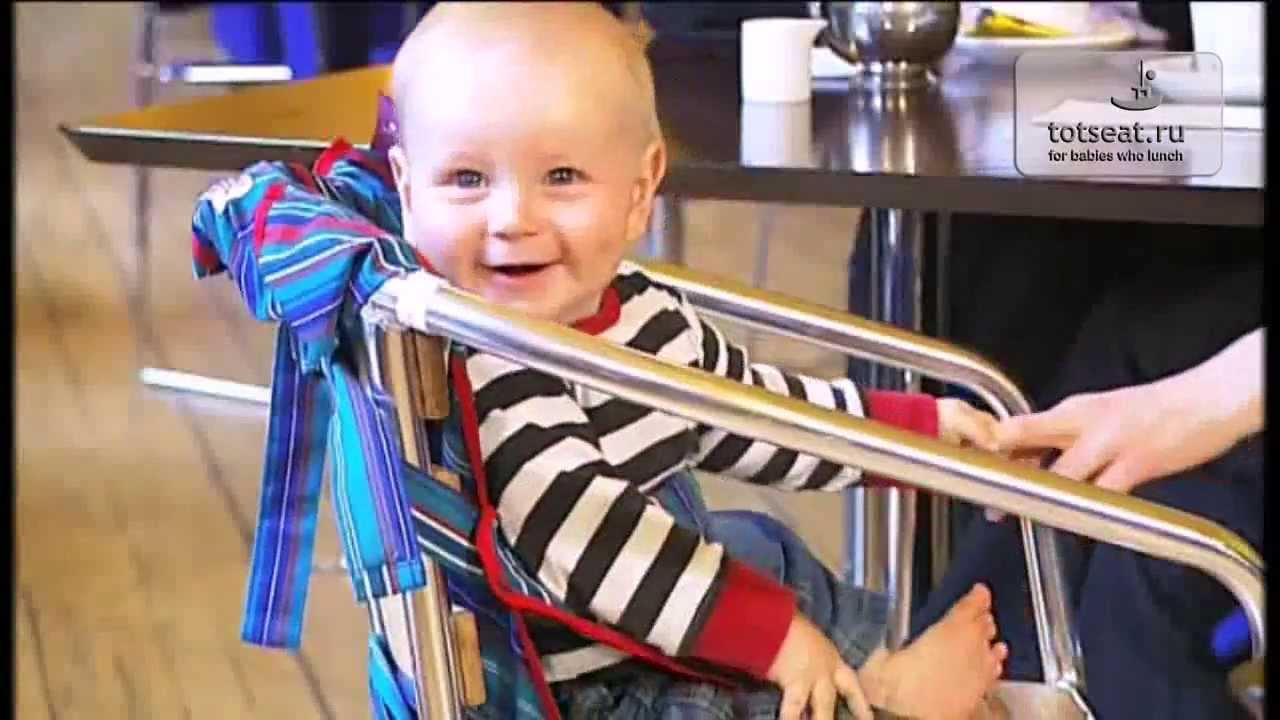 Как сшить дорожный детский стульчик фото 117