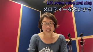 #14-1[Lift every voice and sing]のはらヒロコ
