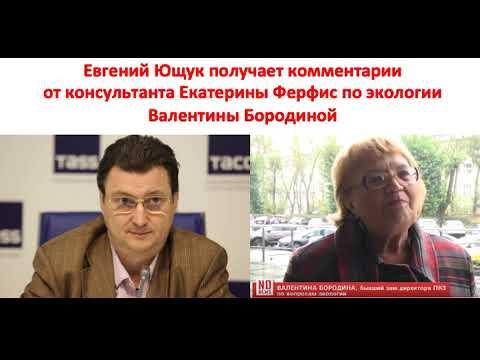 Евгений Ющук беседует с консультантом Ферфис по экологии Валентиной Бородиной (г. Полевской)