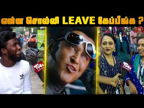 2.O Movie Leave Reactions | Rajinikanth | Amy Jackson | Public Opinion | Aksay Kumar