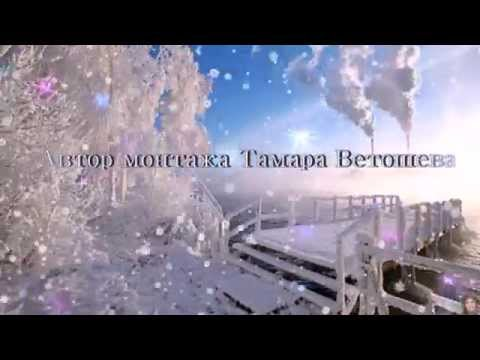 Скачать зимнюю музыку бесплатно и без регистрации