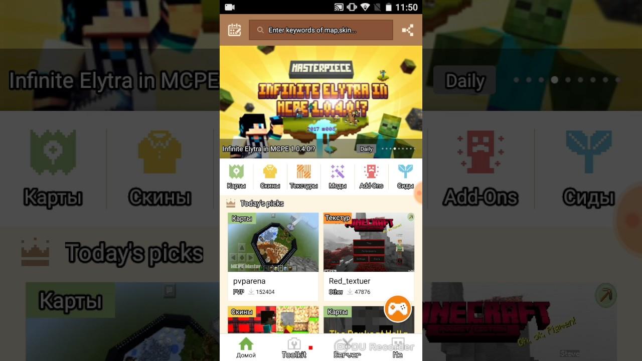 Скачать Minecraft - Pocket Edition ... - androeed.ru