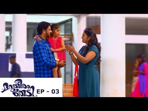Marutheeram Thedi May 15,2019 Mazhavil Manorama TV Serial