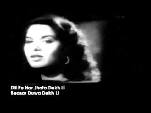 Geeta Dutt .... Ja Ja Ja Ja Bewafa (With Lyrics).R.Azmi Aku Merana