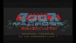 Macross  - The Movie (1984) Trailer