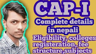 Gambar cover CAP-I in nepal |complete details |eligibility|fee structure | Aashik info