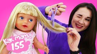 Фото Игра салон красоты с Беби Бон Эмили. Видео для девочек Как мама.