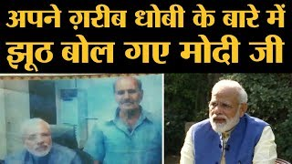 Akshay Kumar - Narendra Modi Interview: मोदी के बोले 2 झूठ जो साफ़ पकड़े गए | ANI