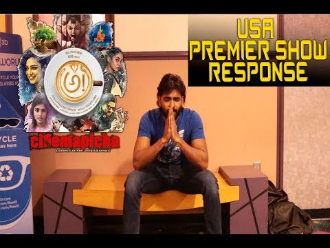 AWE Movie USA Premier Response