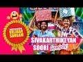 Varuthapadatha Valibar Sangam Tamil Movie Back To Back Comedy Scenes Sivakarthikeyan Soori