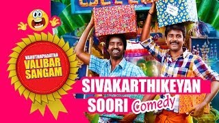 Repeat youtube video Varuthapadatha Valibar Sangam Tamil Movie | Back To Back Comedy Scenes | Sivakarthikeyan | Soori