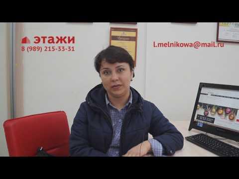 Видеоотзыв Мельникова Лариса, Североморск.