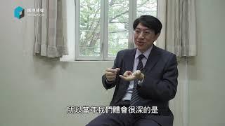 Publication Date: 2019-06-03 | Video Title: 【專題報道】幾代慈幼人 尋夢機械工場