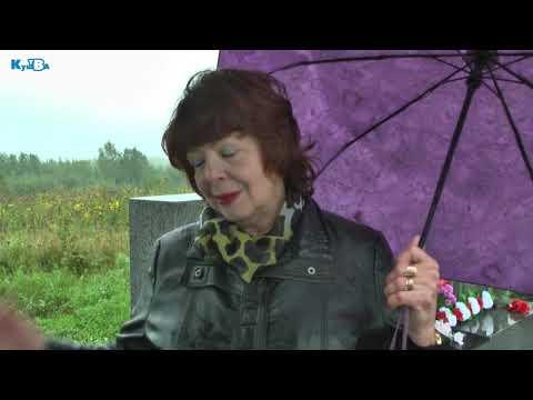 День памяти депортации российских немцев в Кушве