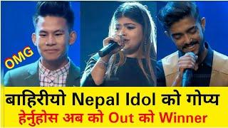 Nepal Idol बाट अब को आउट हुने भए हेर्नुहोस बाहिरीयो Winner सम्मको Result : Furshad Ko Sathi