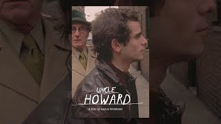 العم هوارد