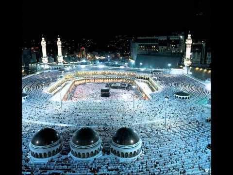 Surah Al Isra - Mishary Alafasy