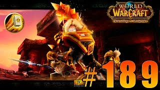 World of Warcraft - Warlords of Draenor - Огненные Недры (Molten Core) #189
