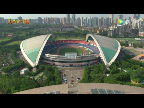 鸟瞰重庆2017 先导片 (A Bird's Eye View of Chongqing - Preview, China)