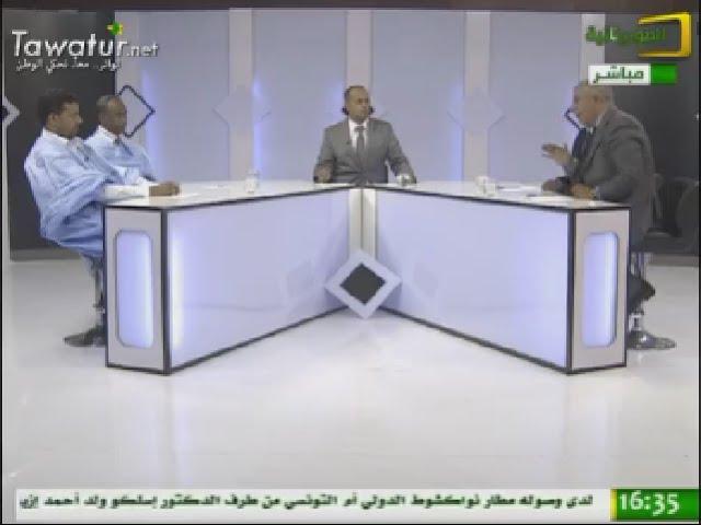جانب من تغطية قناة الموريتانية المواكبة لأولى جلسات القمة العربية - قمة انواكشوط