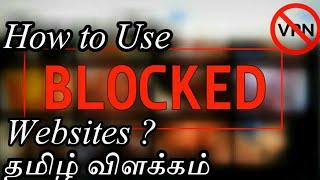 ( தமிழ் ) How to use Blocked Websites Alternate methods of VPN | Tamil Softwares |