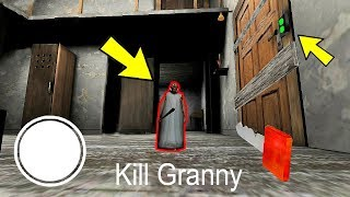 Что будет если бабуля станет маленькой в Granny?