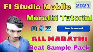 Fl Studio Mobile Marathi Tutorial || A Te Z || ALL MARATHI BEAT MATAREL PACK