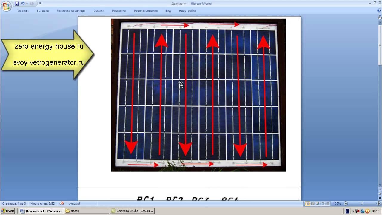 Расчет солнечных панелей http://zero-energy-house.ru/