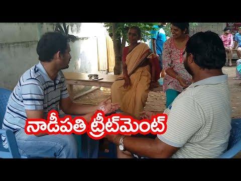 Nadipathy Treatment - Kakinada