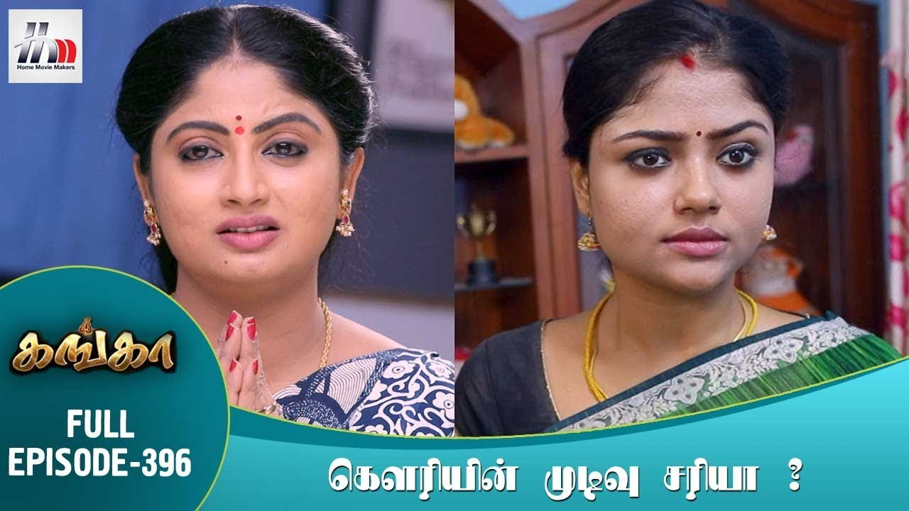 Ganga Tamil Serial | Episode 396 | 19 April 2018 | Ganga Latest Serial | Home Movie Makers