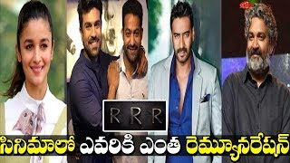 RRR Cast Salary   RRR Movie Cast and Remunerations   Rajamouli, Ram Charan, Jr NTR   Gossip Adda