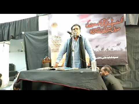 Zakir sabir hussain sarwar 7 muharam at hasilpur