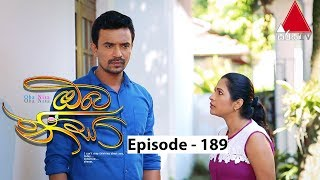 Oba Nisa - Episode 189 | 30th December 2019 Thumbnail