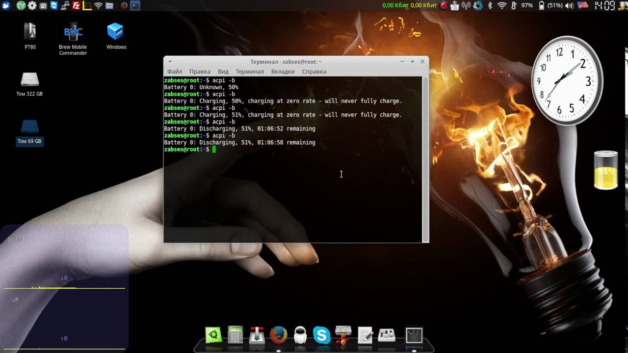 Замена Lenovo Energy Management в Linux