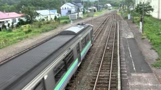 JR函館本線 ニセコ駅