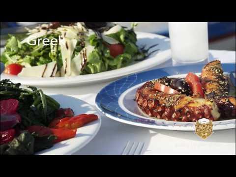 Touristorama-Theonis Kitchen, εστιατόριο, Φηρά, Σαντορίνη, φαγητό