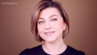 Видеоурок: макияж для секретаря