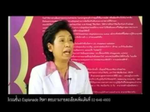 ฺBIM100 บลูสกายทีวี สาเหตุและอาการมะเร็งปากมดลูก T.084 765 1841